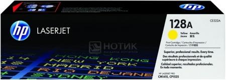 Картридж HP 128A для CP1525N 1525NW CM1415FN 1300стр Желтый CE322A