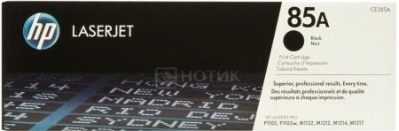 Картридж HP 85A для HP LJ 1102 1102W M1130 M1132 1600стр, Черный CE285A