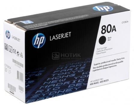 Картридж HP CF280A для LaserJet Pro 400/M401/Pro 400 MFP/M425, Черный