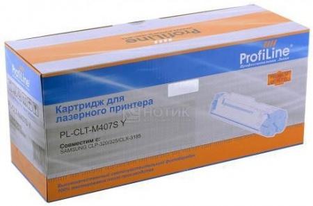 Картридж ProfiLine PL-CLT-Y407S для Samsung CLP-320/320N/325 CLX-3185 3185N 3185FN, Желтый