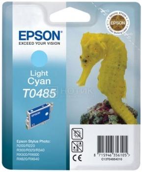 Картридж Epson T0485, Голубой C13T04854010