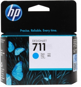 Картридж HP 711 для HP Designjet T120/T520 ePrinter series 29 мл голубой CZ130AHP<br>Картридж HP 711 для HP Designjet T120/T520 ePrinter series 29 мл голубой CZ130A<br>