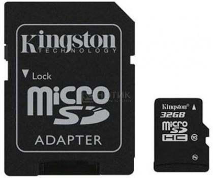 Карта памяти Kingston microSDHC 32Gb Class10 + adapter SDC10/32GB