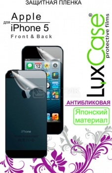 Защитная плёнка LuxCase для Apple iPhone 5 Front/Back Антибликовая