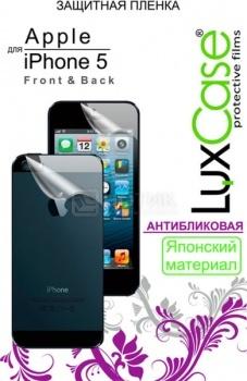 Защитная плёнка LuxCase для Apple iPhone 5 Front/Back Антибликовая