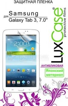 Защитная плёнка LuxCase для Samsung Galaxy Tab 3 7.0'' Антибликовая P3200
