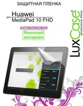 Защитная пленка LuxCase для Huawei MediaPad 10 FHD Антибликовая