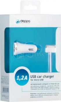 Автомобильное зарядное устройство Deppa 11203 для iPhone, iPad, iPod Apple с разъемом 30-pin, Белый