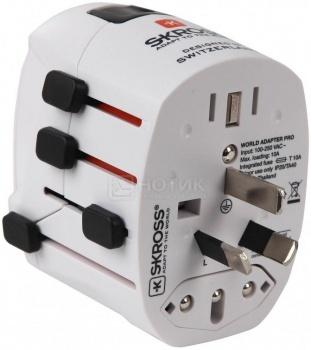 Адаптер питания универсальный Skross World Adapter Pro, Белый НОТИК 1250.000