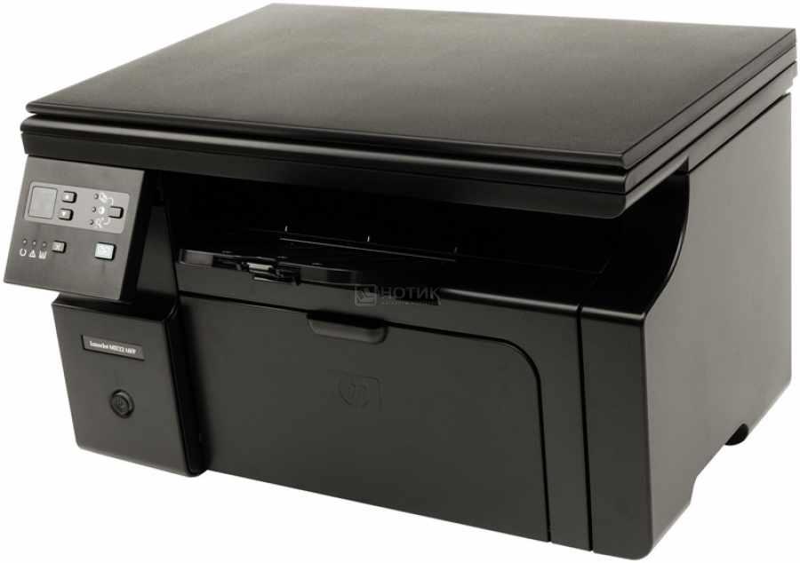 Unidrv Printer Driver Download