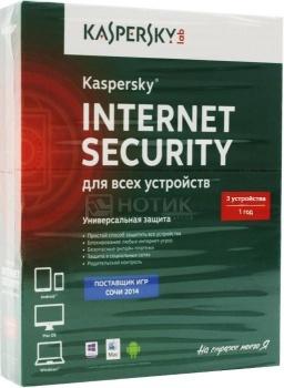 Фотография товара программный продукт Kaspersky Internet Security Multi-Device Russian Edition. Регистрационный ключ на 3 ПК на 1 год KL1941RBCFS (BOX) (30330)