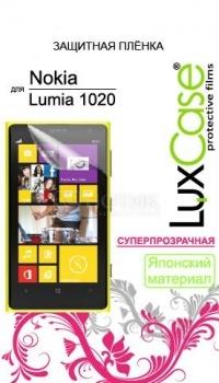 Защитная плёнка LuxCase для Nokia Lumia 1020, Суперпрозрачная НОТИК 250.000