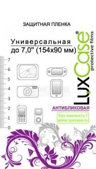 Защитная плёнка LuxCase Универсальная 7'', Антибликовая НОТИК 250.000