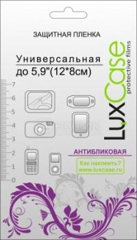 Защитная плёнка LuxCase Универсальная 5,9'', Антибликовая НОТИК 250.000