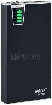 Аккумулятор HIPER Power Bank для iPhone/iPad MP15000 Black, 15000 мАч, Черный НОТИК 2490.000