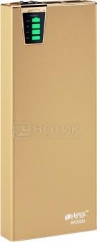 Аккумулятор HIPER Power Bank для iPhone/iPad MP20000 Gold, 20000 мАч, Золотистый НОТИК 3190.000