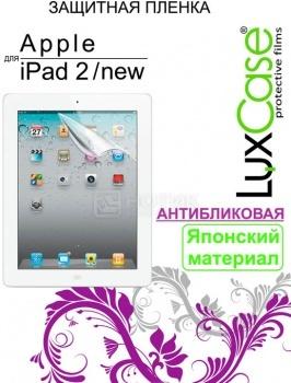 Защитная пленка LuxCase для Apple iPad 2/3/4 Антибликовая