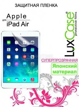 Защитная пленка LuxCase для Apple iPad Air Суперпрозрачная