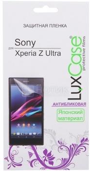 Защитная пленка LuxCase для Sony Xperia Z Ultra Антибликовая