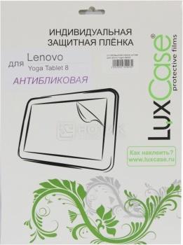 Защитная пленка LuxCase для Lenovo Yoga 8 B6000, Антибликовая