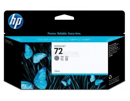 Картридж струйный HP 72 C9374A для HP DJ T1100/T610 Серый C9374A