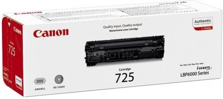 Картридж Canon 725 для LBP-6000 LBP-6000B 1600 стр, Черный 3484B005