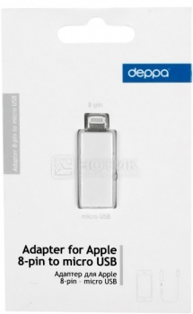 Адаптер Deppa 72117 для iPhone, iPad, iPod Apple Lightning port/microUSB, Белый НОТИК 450.000