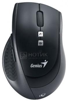 Мышь беспроводная Genius DX-8100, 1600dpi, Черный НОТИК 900.000