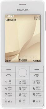 Смартфон Nokia 515 Dual Sim Gold (Series 40/ /2.4