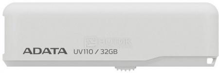 Флешка A-Data 32Gb UV110, Белый