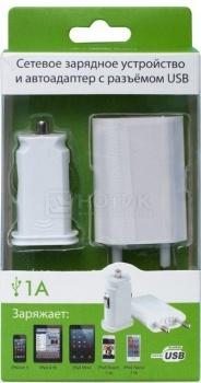 Зарядное устройство IQfuture для iPhone и iPod, IQ-ACC01, Белый
