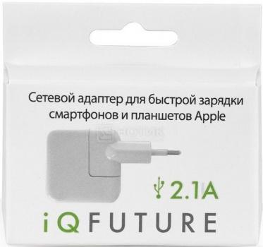 Сетевой адаптер питания, ультракомпактный, мощностью 2.1A, IQ-AC05, Белый