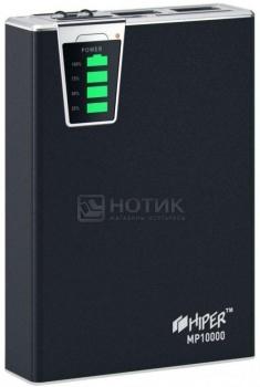 Аккумулятор HIPER Power Bank для iPhone/iPad MP10000 Black, 10000 мАч, Черный НОТИК 1890.000