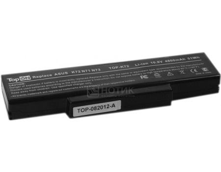 Аккумулятор TopON TOP-K72 10.8V 4400mAh для ASUS K72 N71 N73 X72 F2 F3 A9 Series PN: A32-K72 A32-N71 A32-F3 аккумулятор для ноутбука oem 5200mah asus n61 n61j n61d n61v n61vg n61ja n61jv n53 a32 m50 m50s n53s n53sv a32 m50 a32 n61 a32 x 64 33 m50 n53s n53 a32 m50 m50s n53s n53sv a32 m50