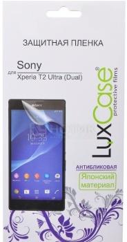 Защитная пленка LuxCase для Sony Xperia T2 Ultra Dual D5303/D5306/D5322, Антибликовая НОТИК 250.000