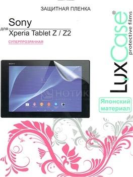 Защитная пленка LuxCase для Sony Xperia Tablet Z / Z2, Суперпрозрачная НОТИК 300.000
