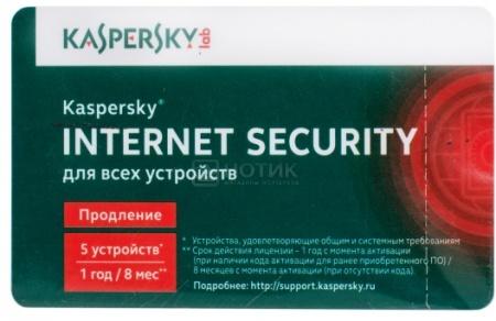 Программный продукт Kaspersky Internet Security Multi-Device Russian Edition. Регистрационный ключ на 5 ПК 1 год KL1941ROEFR (Card)