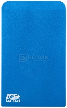 "Внешний бокс для 2.5"" HDD AgeStar 3UB2O1 USB 3.0, Синий"