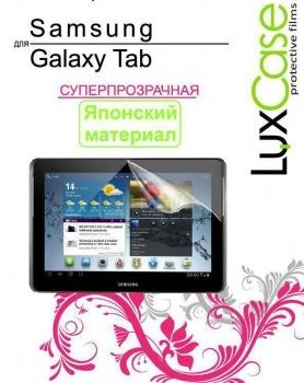 Защитная пленка LuxCase для Samsung  Galaxy TAB Pro 8.4 SM-T325, Суперпрозрачная