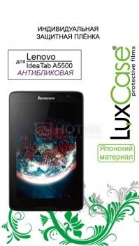 Защитная пленка LuxCase для Lenovo A5500, Антибликовая