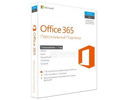Программное обеспечение Microsoft Office 365 Personal 32/64 RU Sub 1YR Russia Only EM Mdls No Skype (QQ2-00090)