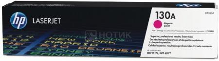 Картридж HP 130A для LaserJet M153 M176 M177 Пурпурный CF353A