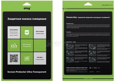 Защитная пленка Ainy для Asus VivoTab Note 8M80T, Глянцевая НОТИК 350.000
