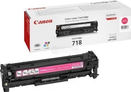 Картридж Canon 718M для LBP-7200 MF8330 8350 8580 Пурпурный 2900 стр 2660B002