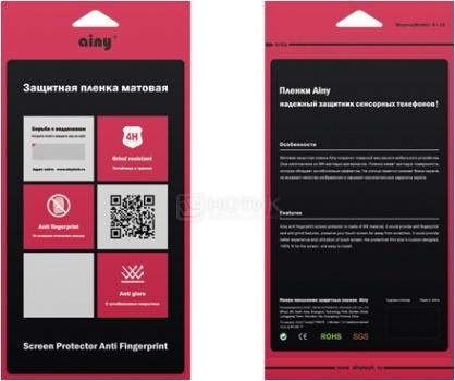 Защитная пленка Ainy для Nokia Lumia 520, Матовая НОТИК 300.000