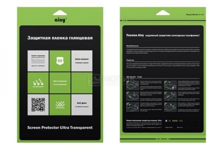 Защитная пленка Ainy для Samsung Galaxy Tab S 10.5 T800, Глянцевая НОТИК 390.000