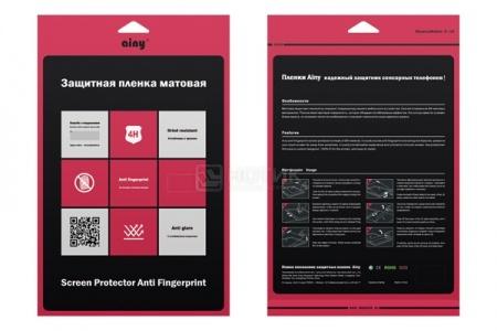 Защитная пленка Ainy для Samsung Galaxy Tab S 10.5 T800, Матовая НОТИК 390.000