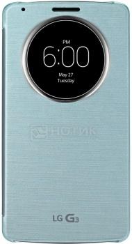 Чехол LG Quick Circle для LG G3 D855, Полиуретан/Поликарбонат, Голубой НОТИК 1590.000