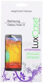 Защитная пленка LuxCase для Samsung Galaxy Note 3 N9000, Антибликовая НОТИК 250.000