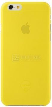 Чехол-накладка для iPhone 6 Ozaki O!coat 0.3 Jelly OC555YL, Пластик, Желтый от Нотик